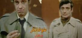 فیلم سینمایی طوفانگر (دوبله فارسی)