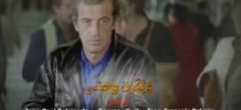 فیلم سینمایی ولگرد وحشی (دوبله فارسی)