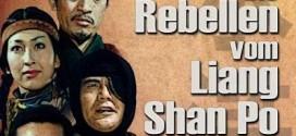 سریال جنگجویان کوهستان دوبله فارسی