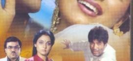 فیلم سینمایی هندی گلستان (دوبله فارسی)