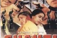 فیلم سینمایی هندی قانون (دوبله فارسی)