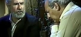 سریال سایه همسایه ۱۳۶۴