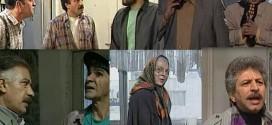 سریال دزدان مادر بزرگ ۱۳۷۴