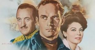 دانلود فیلمهای قدیمی ایتالیایی دوبله فارسی